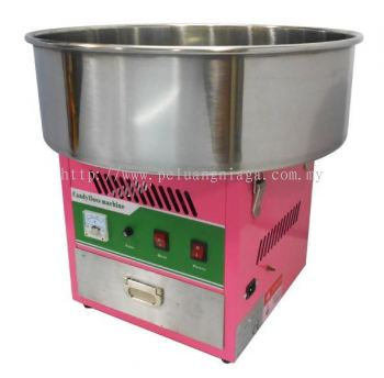 Candy Floss Machine Commercial FR-M3