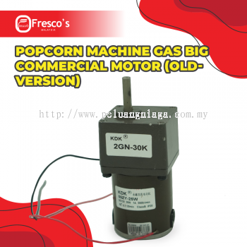 Popcorn Machine Gas Big Commercial Motor (Old Version)