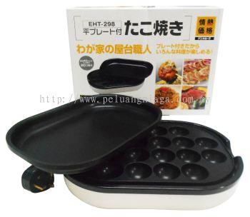 Takoyaki 2 in 1 Maker