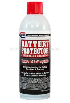 BATTERY PROTECTOR (C121)