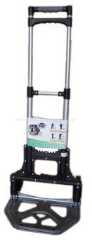 AXSTAR TROLLEY (AXS-FHC-70C)