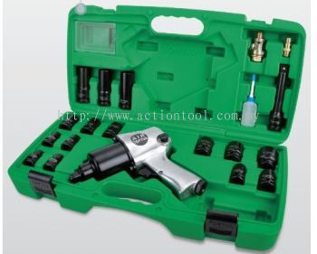 "1/2"" DR. Air Impact Wrench Set"