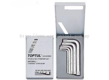 Spline Key Wrench Set