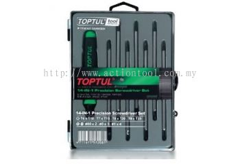 14-in-1 Precision Screwdriver Set