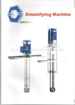 Sanya Emulsifying Machine