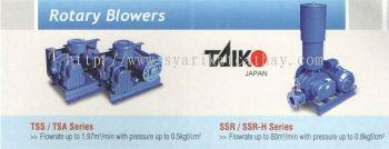 Taiko Rotary Blowers / Root Blower TSS, TSA, SSR Series