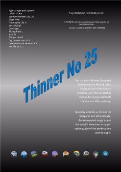 Thinner No 25