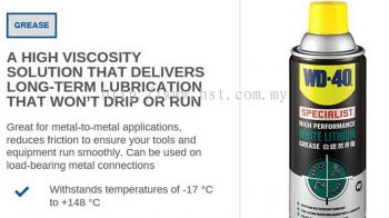 WD40 SPECIALIST HIGH PERFORMANCE WHITE LITHIUM GREASE