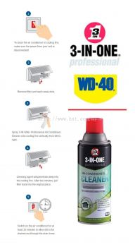 WD40 3-IN-ONE® PROFESSIONAL AIR CONDITIONER CLEANER 11OZ