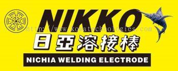 Nichia Welding Electrode