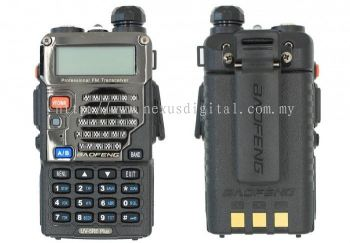 Baofeng UV-5RE