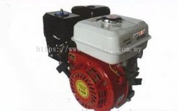 Gasoline Engine EPH1750