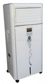 VM-45 Portable Evaporative Air Cooler