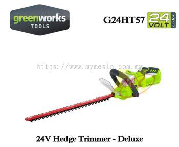 Greenwork G24HT54 54cm Hedge Trimmer - Basic Model