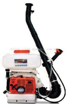 OMC SR420 Professional Mist Duster [Code : 7876]