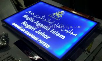 office  sign logo 3D UV color nLED lighting with stainless steel frame structure (click for more detail)