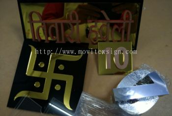 Arcrylic Laser cutting for Door sign or house numbers With stainless steel 3D type