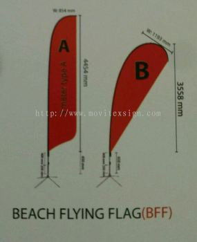 beach flying flage with print size see attach picture