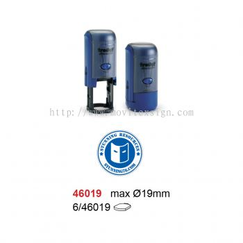 Round Rubber Stamp with logo 46019