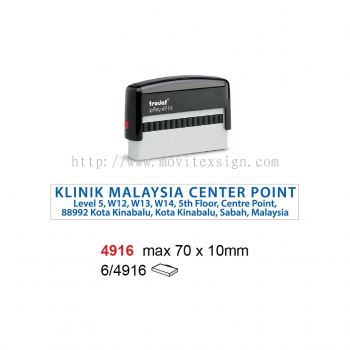 Rubber Stamp  4916