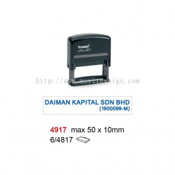 Rubber Stamp  4917
