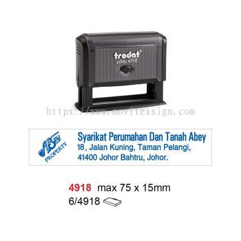 Rubber Stamp jb 4918