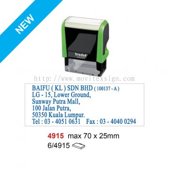 Rubber Stamp 4915