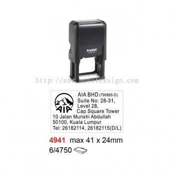 Rubber Stamp with company logo and address 4941