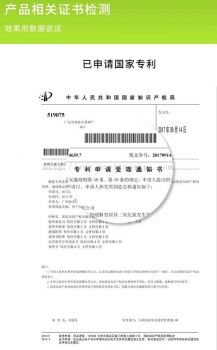 certification by china sanitizing card