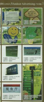 Outdoor play ground n sign pole information board