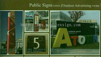 Outdoor embosse Advertising/ 3D Symbol sign/ Direction info
