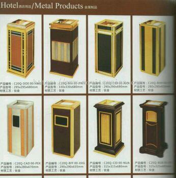 Metal dustbin /smoking bin /modern bin (click for more detail)