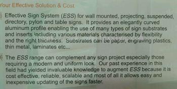 aluminium product / Convax aluminium /Architecture profle
