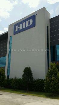 Logo HID indahpura Industry  Park