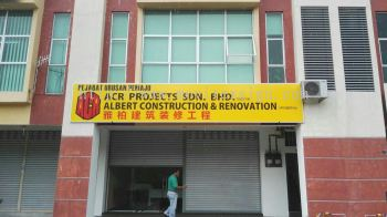 sign jb/office signboard n supply