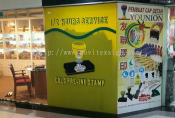 glass Sticker products display