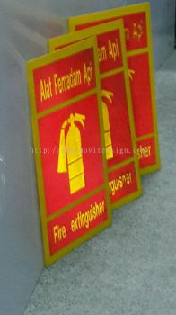 fire extinguisher sign board 3m reflective sticker