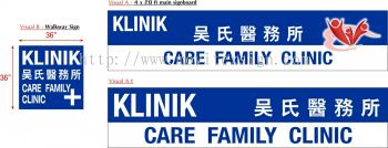 sign design  jb/advertising design /signboard  design jb
