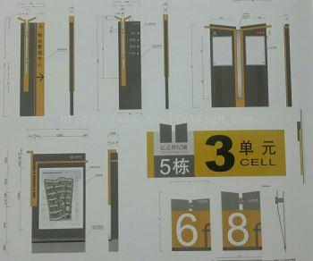 building  sign /condominium /residential floor plan sign