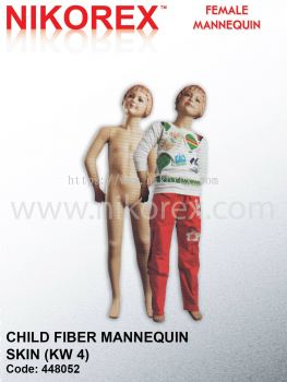 448052 - CHILD FIBER MANNEQUIN SKIN (KW 4)