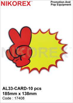 17408 - AL33 CARD 10PCS 185mm x 138mm