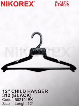 40005-12�� CHILD HANGER 312 (BLACK)