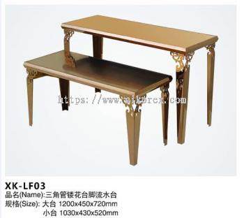 23805-DISPLAY TABLE