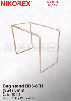 530404 - ACRYLIC BAG STAND BD3 (150mm) -5mm Thick