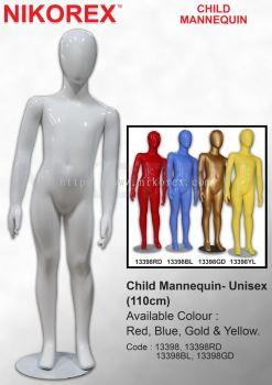 13398-Child Mannequin-Unisex (110cm)