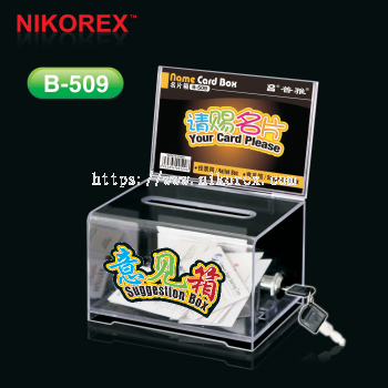 B509 Name Card Box