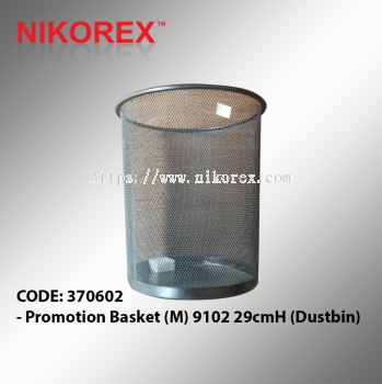 370602 - Promotion Basket (M) 9102 29cmH (Dustbin)