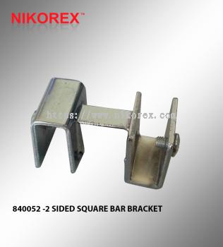 840052 -2 SIDED SQUARE BAR BRACKET