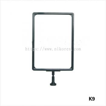 652101BK - MAGNETIC BASE WITH BLACK FRAME (A5)