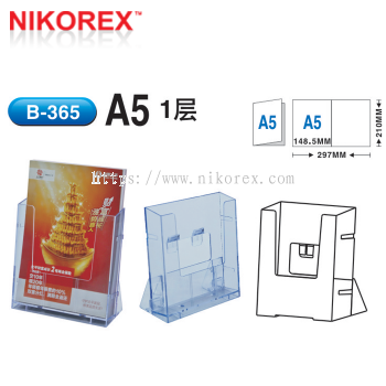 16241-B-365 A5 Brochure Holder